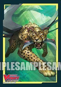 "Bushiroad Sleeve Collection Mini - Vol.362 Cardfight!! Vanguard ""School Hunter, Leo-Pald"" (70 Sleeves)"